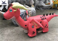 China Remote Control Motorized Animal Scooters Battery Powered For Shopping Mall factory